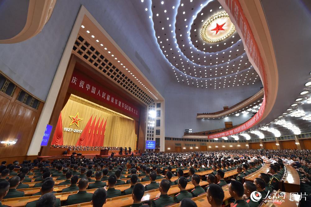 视频:庆祝中国人民解放军建军90周年大