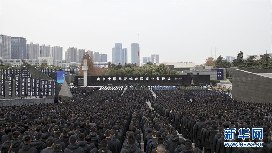 视频:南京大屠杀