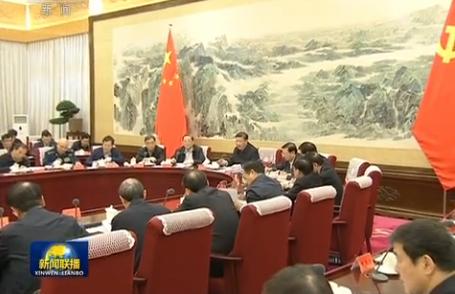 中共中央召开党外人士座谈会 征求对修改