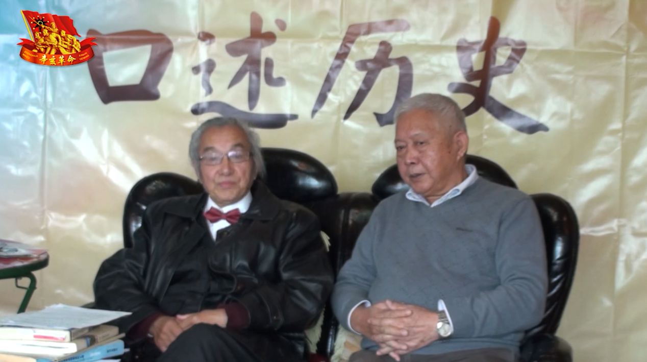 辛亥革命网《口述历史》第三期(下)