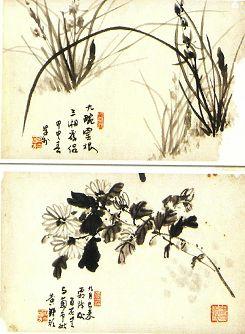 简单的水墨画-父子诗人黄申芗与黄简 4图片