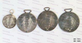 贵州都督府奖章