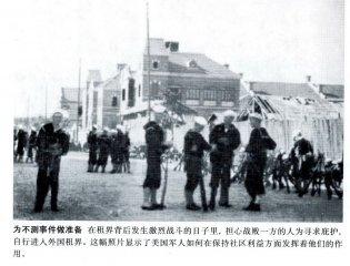 《辛亥革命目击记》(图
