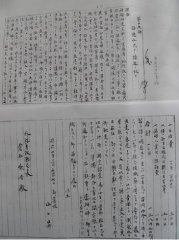 1910年日本有个侦察孙中山