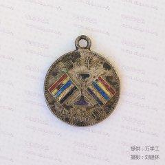 中华全国铁路协会徽章