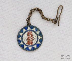 民政厅徽章