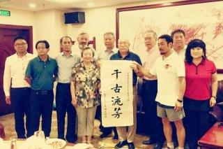 抗战后裔北京迎台湾黄