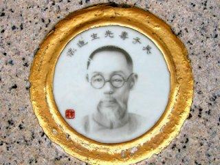 辛亥岭南志士吴子寿