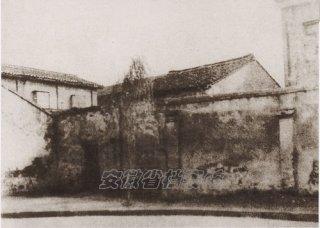 安徽公学——皖省反清运