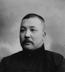 祖父李根源在苏州
