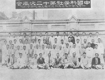中国近代科学界的先驱王