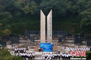 纪念抗战胜利73周年 南