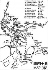 《实业计划》改良广州水