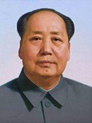 毛泽东诞辰125周年:缅