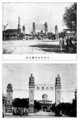 天津第一处纪念孙中山的