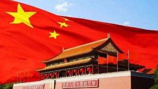朱佳木 | 为什么说中国