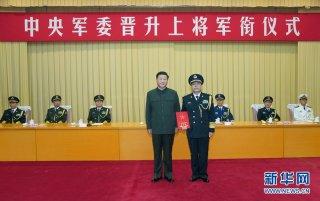 中央军委举行晋升上将