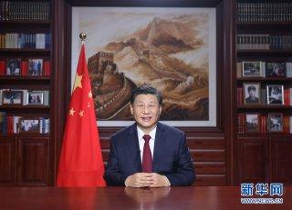 国家主席习近平发表二