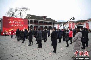 贵州庆祝建党100周年大