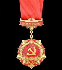 """""""光荣在党50年""""纪念"""