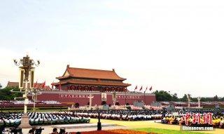 图集:庆祝中国共产党