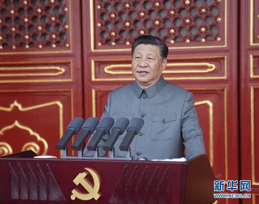 在庆祝中国共产党成立