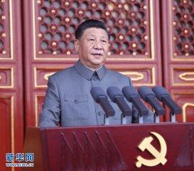 庆祝中国共产党成立