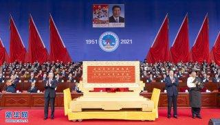 庆祝西藏和平解放70周