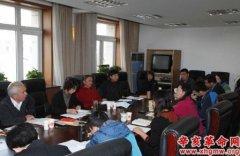 中国华侨华人历史研究所