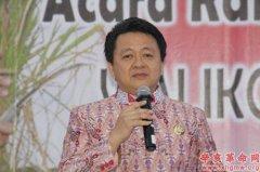 印尼华人市长黄少凡寻求
