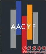 全美中华青年联合会