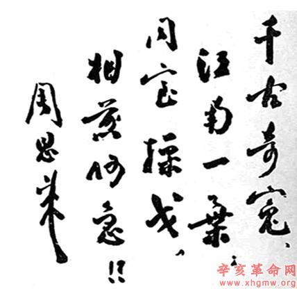 蒋介石在抗战期间唯一成功的会战是皖南会战:消灭新四军 - 亿朵雪花 - 亿朵雪花