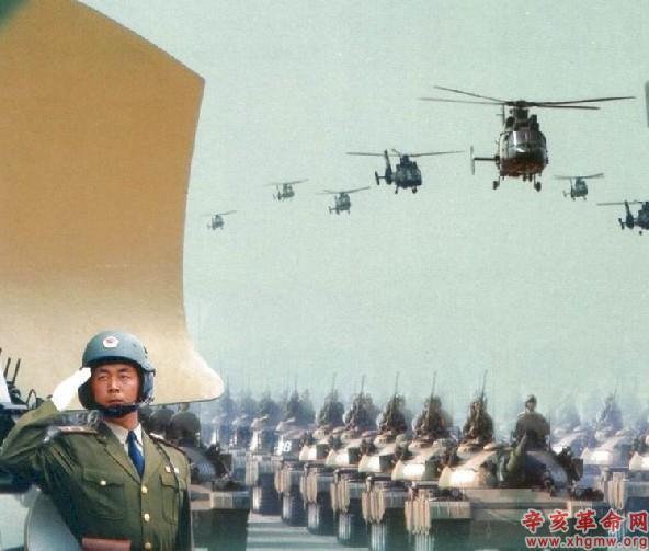 图1:中国人民解放军陆军装甲、航空兵部队-中国人民解放军和中国人