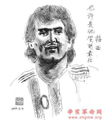 冯天瑜为世界足球先生,阿根廷球星梅西作画