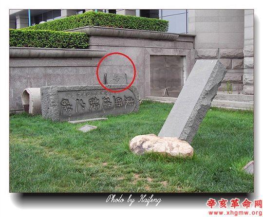 青岛路南端纪念碑(塔)的变迁